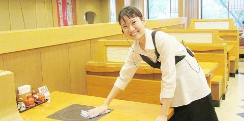 日本料理 彦【ホールスタッフ】の求人募集画像