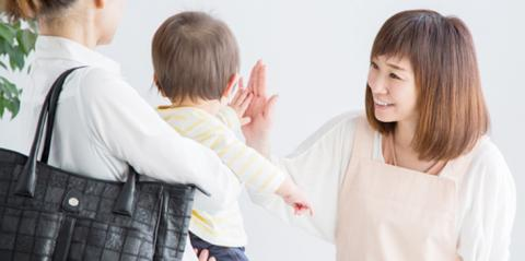 ジェイウォーム ジョブット【幼稚園教諭[職業紹介]】の求人募集画像