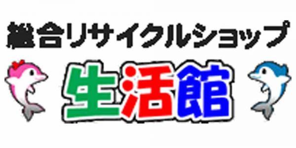 株式会社ライフタイム【ネットショップ運営】の求人募集画像