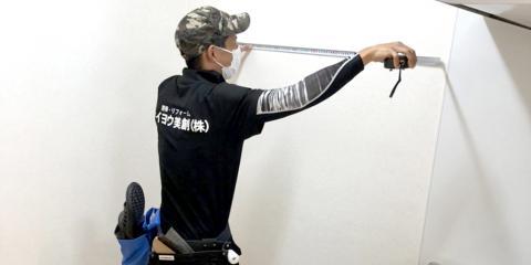タイヨウ美創 株式会社【現場サポートスタッフ】の求人募集画像