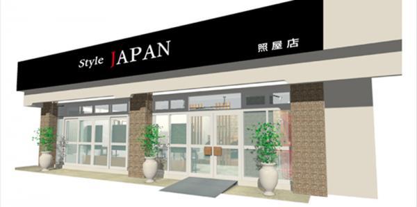 株式会社 JAPAN project【美容師(スタイリスト)】の求人募集画像