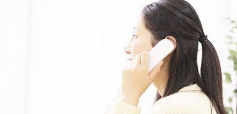 合同会社 アイメックス【サプリ・化粧品のご案内】の求人募集画像