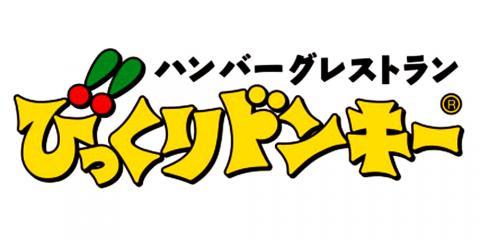 株式会社 アレフ沖縄MLP【製造補助スタッフ】の求人募集画像
