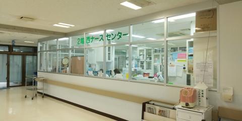医療法人 賢儀天寿会 うるま記念病院【正・准看護師】の求人募集画像