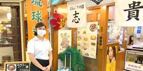 どんぶりの店 志貴 ~しき~【ホールスタッフ】の求人募集画像